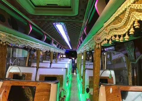 SKybus Gold Limousine 21 ghế nằm